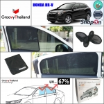 HONDA HR-V (SnapOn - 4 pcs)