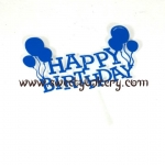 ป้ายพลาสติก Happy Birthday (ราคา/ชิ้น)