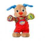 Laugh & Learn Dance and Play Puppy ตุ๊กตาหมาเต้นสอนภาษา ส่งฟรี!!