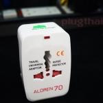 รับทำของแจก หัวแปลงสำหรับเดินทาง Universal Adapter