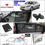 HONDA ACCORD Gen8 2008~2012 (4 pcs)
