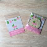 ถุงเบเกอรี่ ถุงขนมปัง แบบมีเทปกาว ลาย I LOVE U 100 ใบ/ห่อ (10*10+3 cm.)