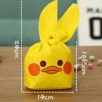 ถุงเบเกอรี่ ถุงขนมบิสกิต ถุงหูกระต่ายรูปเป็ดสีเหลือง 100 ใบ/ห่อ (Size : 13.5*22+6 cm.)
