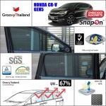 HONDA CR-V Gen5 (SnapOn Em - 6 pcs)