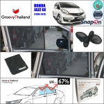 HONDA JAZZ GE 2008~2013 (SnapOn - 4 pcs)