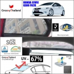 HONDA CIVIC Gen8 FN2R R-row (1 pcs)