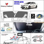 TOYOTA ALTIS Gen11 2014-Now F-row (1 pcs)