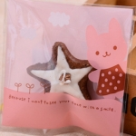 ถุงเบเกอรี่ ถุงขนมปัง แบบมีเทปกาว รูปหมีสีชมพู 100 ใบ/ห่อ (10*10+3 cm.)