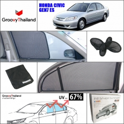 HONDA CIVIC Gen7 DIMENSION 2001~2005 (4 pcs)