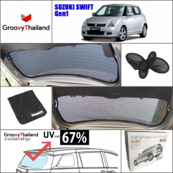 SUZUKI SWIFT Gen1 2005~2010 R-row (1 pcs)