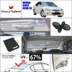 HONDA CIVIC Gen6 EK R-row (1 pcs)