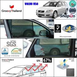 VOLVO V50 (SnapOn - 6 pcs)