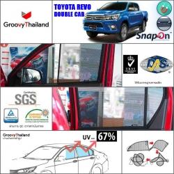TOYOTA REVO DOUBLE CAB (SnapOn - 4 pcs)