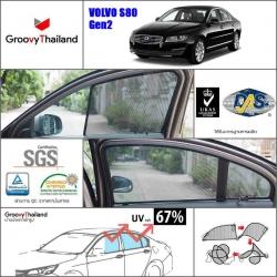 VOLVO S80 Gen2 (4 pcs)