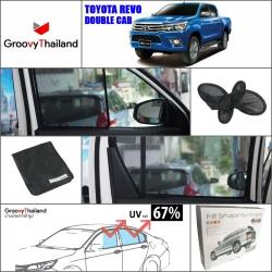 TOYOTA REVO DOUBLE CAB (4 pcs)