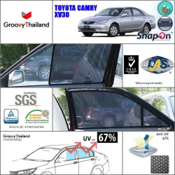 TOYOTA CAMRY XV30 2002~2006 (SnapOn - 4 pcs)