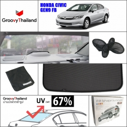HONDA CIVIC Gen9 FB R-row (1 pcs)