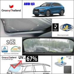 AUDI Q3 R-row (1 pcs)