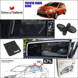 TOYOTA YARIS Gen3 2014-Now (4 pcs)