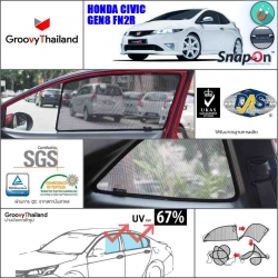 HONDA CIVIC Gen8 FN2R (SnapOn - 4 pcs)