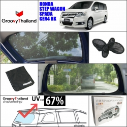HONDA STEP WAGON SPADA Gen4 RK R-row (1 pcs)