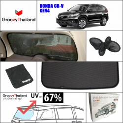 HONDA CR-V Gen4 2013-2016 R-row (1 pcs)