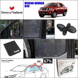 NISSAN NAVARA D40 (4 pcs)