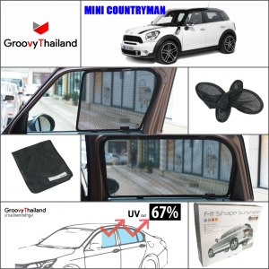 MINI COUNTRYMAN R60 (6 pcs)