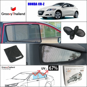 HONDA CR-Z (4 pcs)