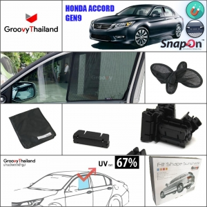 HONDA ACCORD Gen9 2013-Now A-row (SnapOn - 2 pcs)