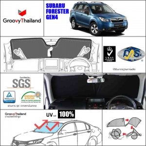 SUBARU FORESTER Gen4 F-row (1 pcs)