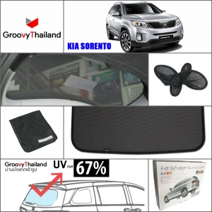 KIA SORENTO R-row (1 pcs)