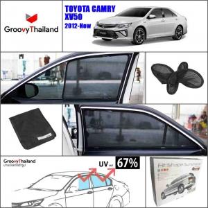 TOYOTA CAMRY XV50 2012~Now (4 pcs)