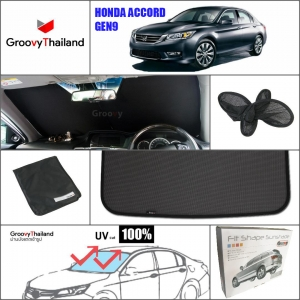 HONDA ACCORD Gen9 2013-Now F-row (1 pcs)