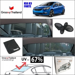 KIA K3 FORTE R-row (1 pcs)