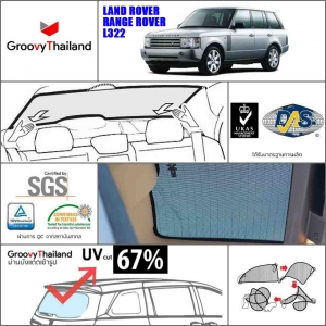 LAND ROVER - RANGE ROVER L322 R-row (1 pcs)