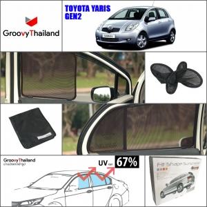 TOYOTA YARIS Gen2 2006-2013 (4 pcs)