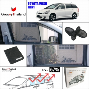 TOYOTA WISH Gen1 (6 pcs)