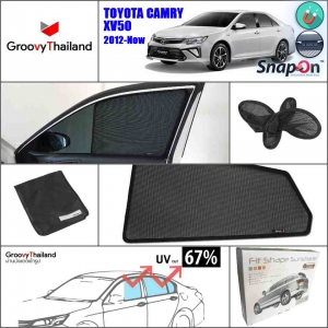 TOYOTA CAMRY XV50 2012-Now (SnapOn - 4 pcs)