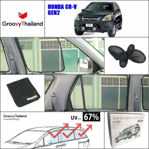 HONDA CR-V Gen2 2003~2006 (6 pcs)