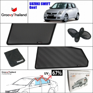 SUZUKI SWIFT Gen1 2005-2010 (4 pcs)