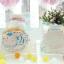 ถุงเบเกอรี่ ถุงขนมปัง แบบมีเทปกาว 100 ใบ/ห่อ (10*10+3 cm.) thumbnail 2