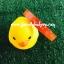 เทปแฟนซี ลาย For You สีส้ม (50 หลา) thumbnail 1