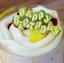 ป้ายพลาสติก Happy Birth Day สีเหลือง (ราคา/ชิ้น) thumbnail 1
