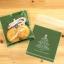 ถุงเบเกอรี่ ถุงขนมปัง แบบมีเทปกาว สีเขียว 100 ใบ/ห่อ (10*10+3 cm.) thumbnail 1