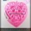 พิมพ์วุ้น สองชั้นรูปหัวใจ ลายดอกไม้ เบอร์ 10 thumbnail 4