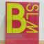 BSLM (บีเอสแอลเอ็ม) อาหารเสริมแหม่ม จินตหรา thumbnail 1