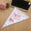 """ถุงบีบครีมเค้ก พลาสติก MASTER เบอร์ 10"""" (แบบใช้แล้วทิ้ง) (1แพ็ค/100 ใบ) thumbnail 1"""