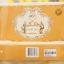 ครีม Freshy Face Gold Set (ครีมถุงทอง โกลด์เซ็ท) thumbnail 1