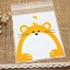 ถุงเบเกอรี่ ถุงขนมปัง แบบมีเทปกาว รูปหนู 100 ใบ/ห่อ (10*10+3 cm.) thumbnail 2